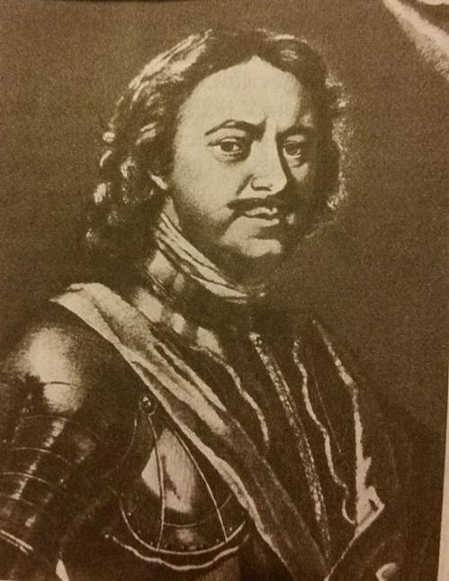 Petras I
