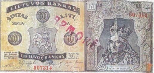 Lietuviškas popierinis pinigas
