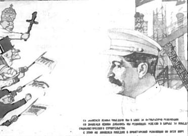 Sovietų propagandinis plakatas