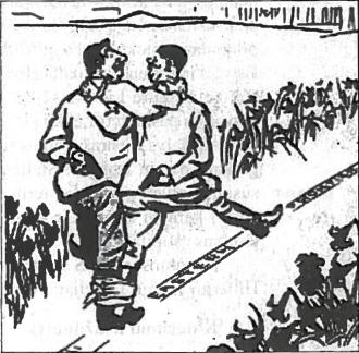 Vokietijos ir SSRS sutartis karikatūristo akimis. 1939 m.