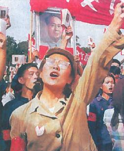 Kinų demonstracija prie SSRS ambasados. Pekinas, 1966 m. rugpjūčio 29 d.