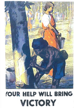 Anglų karo metų propagandinis plakatas 'Tavo pagalba padės pasiekti pergalę'