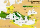 Romėnų pasaulis 30 m. pr. Kr. (Istorijatau.lt)