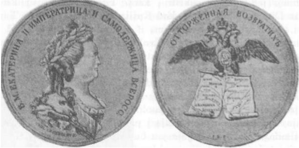 Reformų bandymų laikotarpis, Stanislovas Poniatovskis