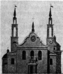 XVII amžius — pereinamasis laikotarpis. Lietuvos istorija.