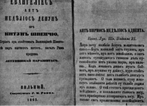 Lietuva carinės Rusijos valdžioje: Lietuvos rusinimas.
