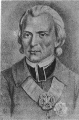 Martynas Odlanickis Počobutas, 1780—1799 m. Vyriausiosios Lietuvos Mokyklos rektorius, garsus astronomas († 1810 m.).
