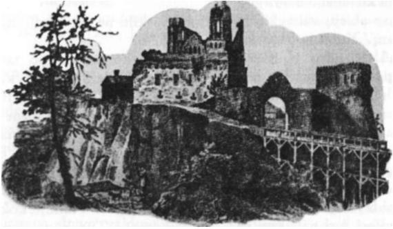 Ostrogo pilies griuvėsiai. Kunigaikščių Ostrogiškių tėviškė.