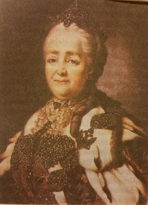 Jekaterina II - Rusijos imperatorienė dalyvavusi visuose trijuose ATR padalijimuose, ja tapo 1762 m. liepos 9 d.