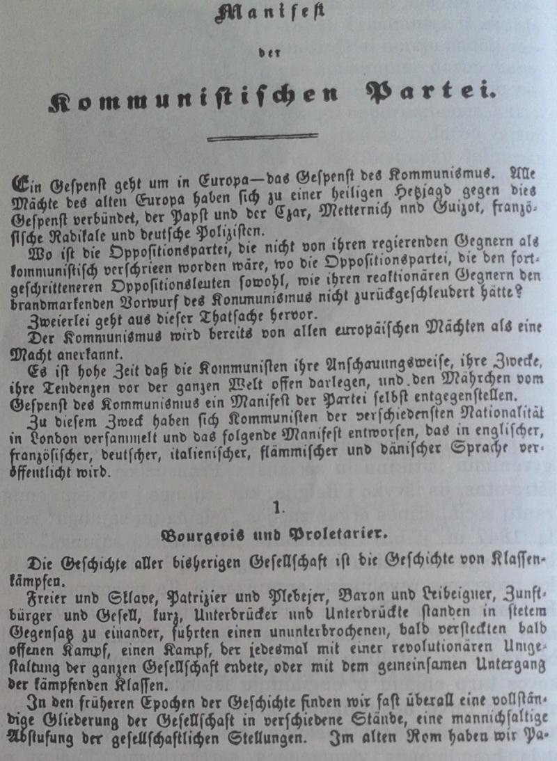 Pirmasis Komunistų partijos manifesto puslapis