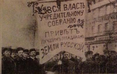 1918 m. sausio 6 d. demonstracija prieš bolševikus