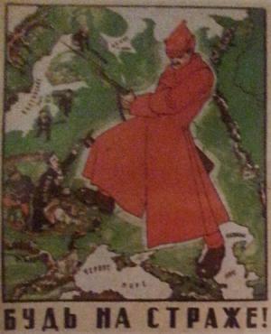 """Propagandinis Sovietų pilietinio karo metų plakatas """"Būk sargyboje!"""""""