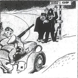 Didžiajame Europos kelyje. 1938 m. sovietinė karikatūra. Užrašai ant kelio ženklo - kairėje Vakarų Europa, dešinėje SSRS