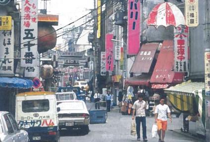 Japonijos didmiesčio gatvė