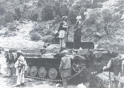 Afganistano laisvės kovotojai prie pamušto sovietų šarvuočio