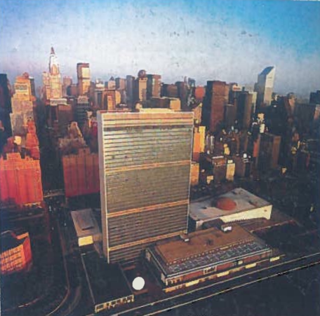 JTO būstinė Niujorke, 1992 m.