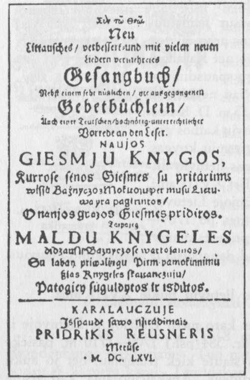 1666 m. D. Kleino giesmynas