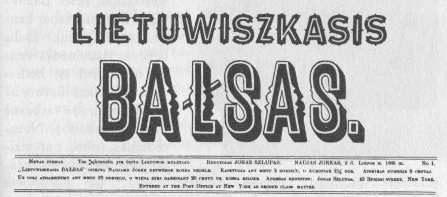 Lietuviai emigracijoje: JAV lietuviai
