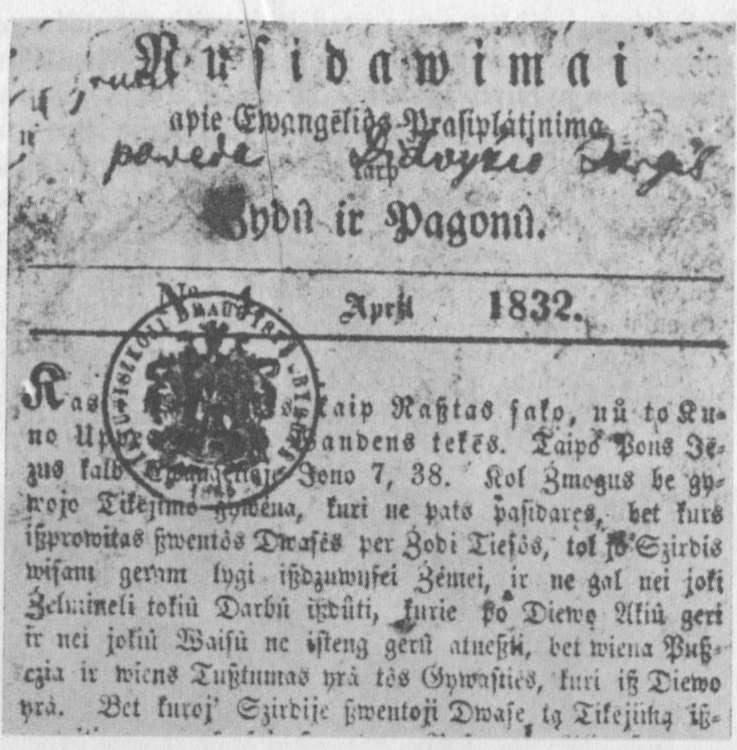 Pirmasis lietuviškas laikraštis — Nusidavimai apie Evangelijos prasiplatinimą tarp žydų ir pagonių.