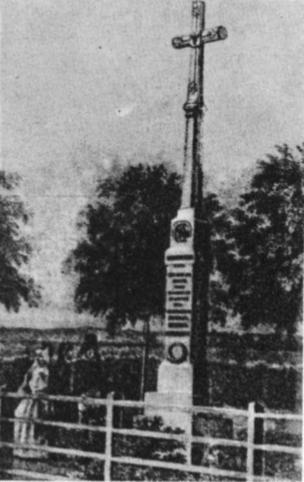 Rūdavos mūšio paminklas. Žuvusiam maršalkai Schindekopui paminklinis kryžius buvo pastatytas tuojau po mūšio; jam sugriuvus, ant tų pačių pamatų 1835 m. buvo šis pastatytas. 1870 m. trečią kartą atnaujintas, jis dabar vėl kitaip atrodo.