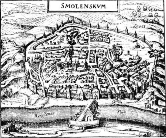 Smolenskas XVII amžiuje senas raižinys