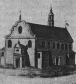 Trečioji Vilniaus katedra, perstatyta 1538 m