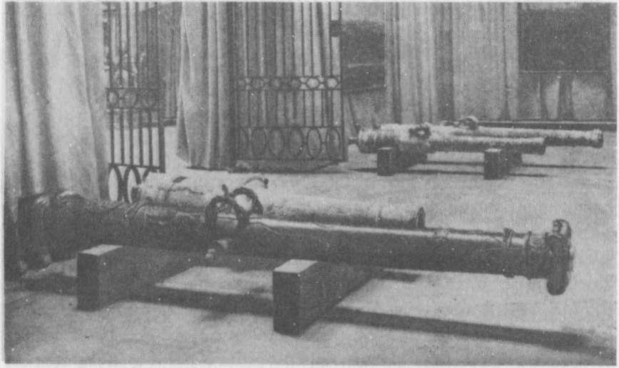 XVII amž. ATR patrankos gamintos Lietuvoje
