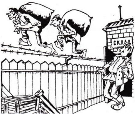 2020 VBE 25 testinio klausimo karikatūra Jogu stiliumi dirbate